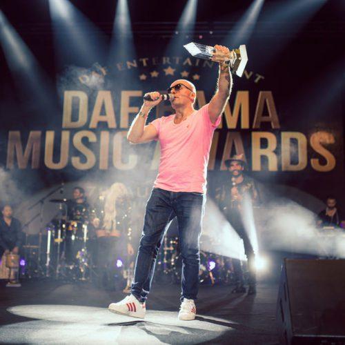 bama musik awards